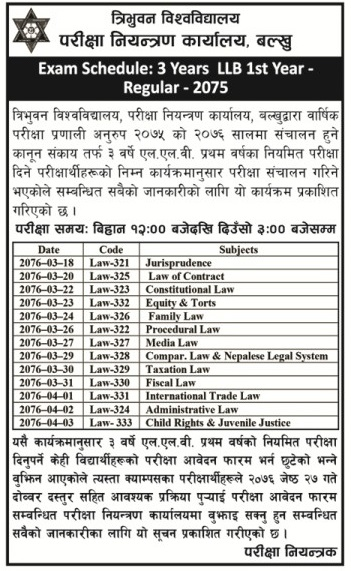 LLB First Year Examination Routine 2075