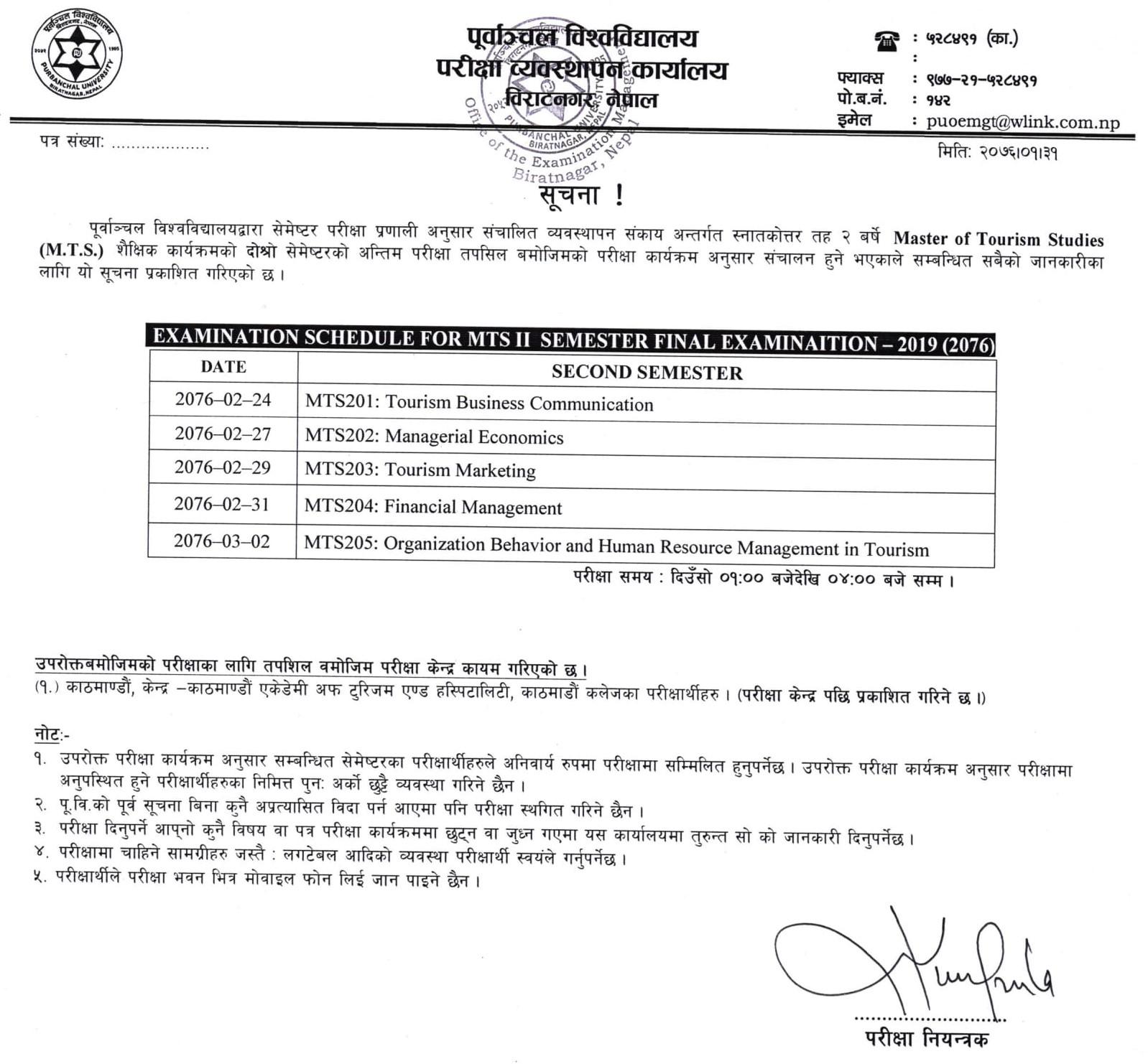 MTS Second Semester Examination Routine
