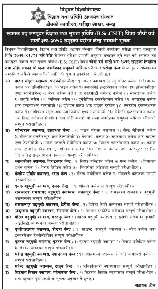 BSc. CSIT Seventh Semester Exam Center Published: TU