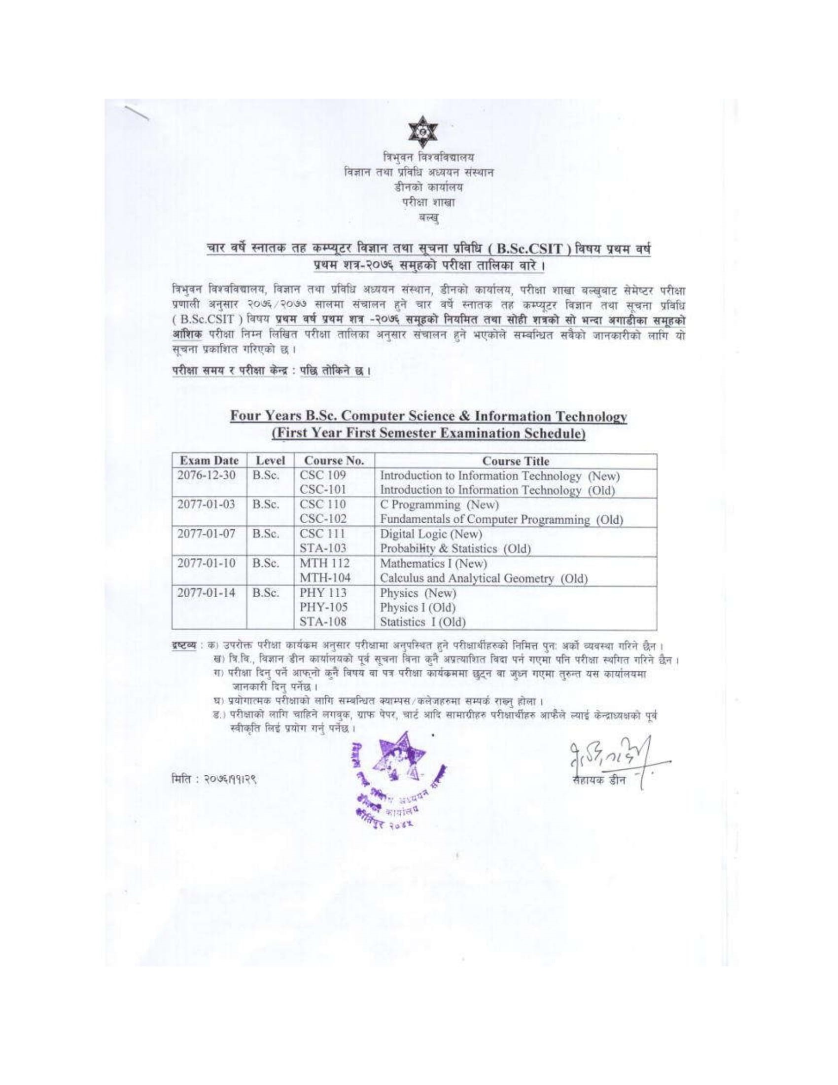 B.Sc CSIT First Semester Examination Routine 2076 Published: TU