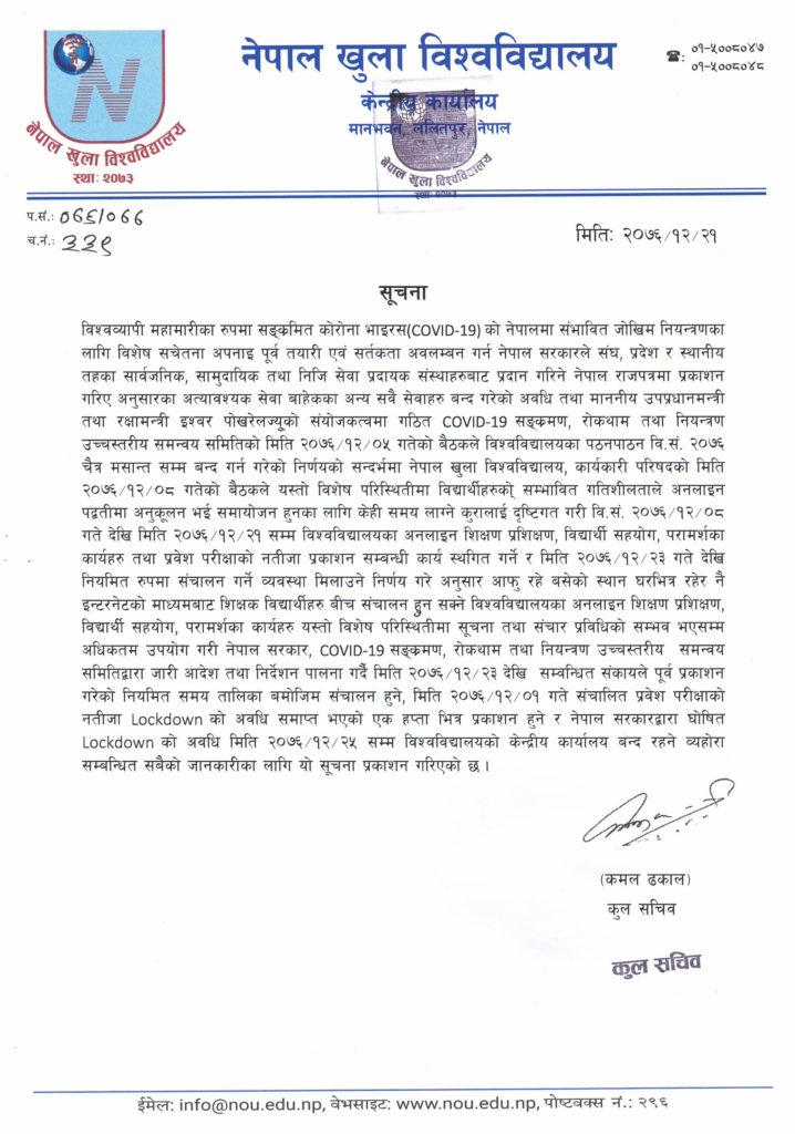 Nepal Open University (NOU) To Resume Online Classes 1