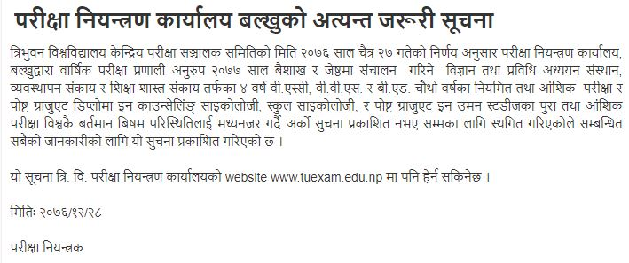 4 Years Bachelors And Post Graduate Examination 2077 Postponed: TU
