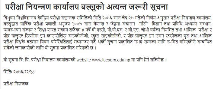 4 Years Bachelors And Post Graduate Examination 2077 Postponed: TU