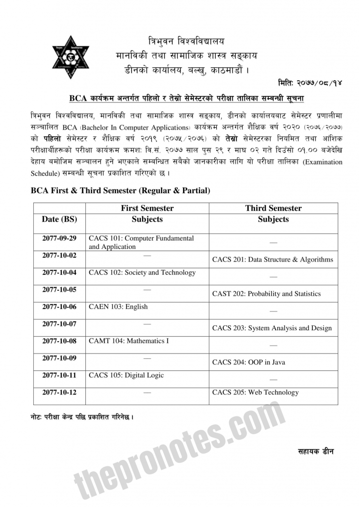 Examination Routine for BCA First and Third Semester Published : TU