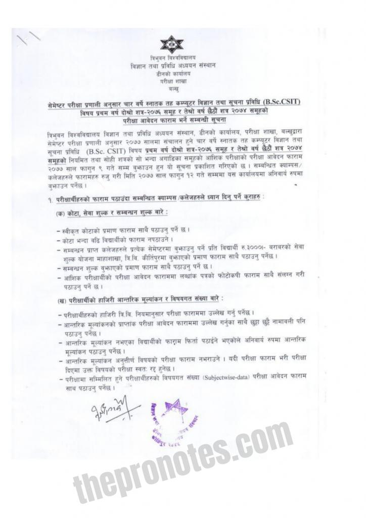 Examination Form Fill Up Notice For B.Sc. CSIT Second & Sixth Semester : TU