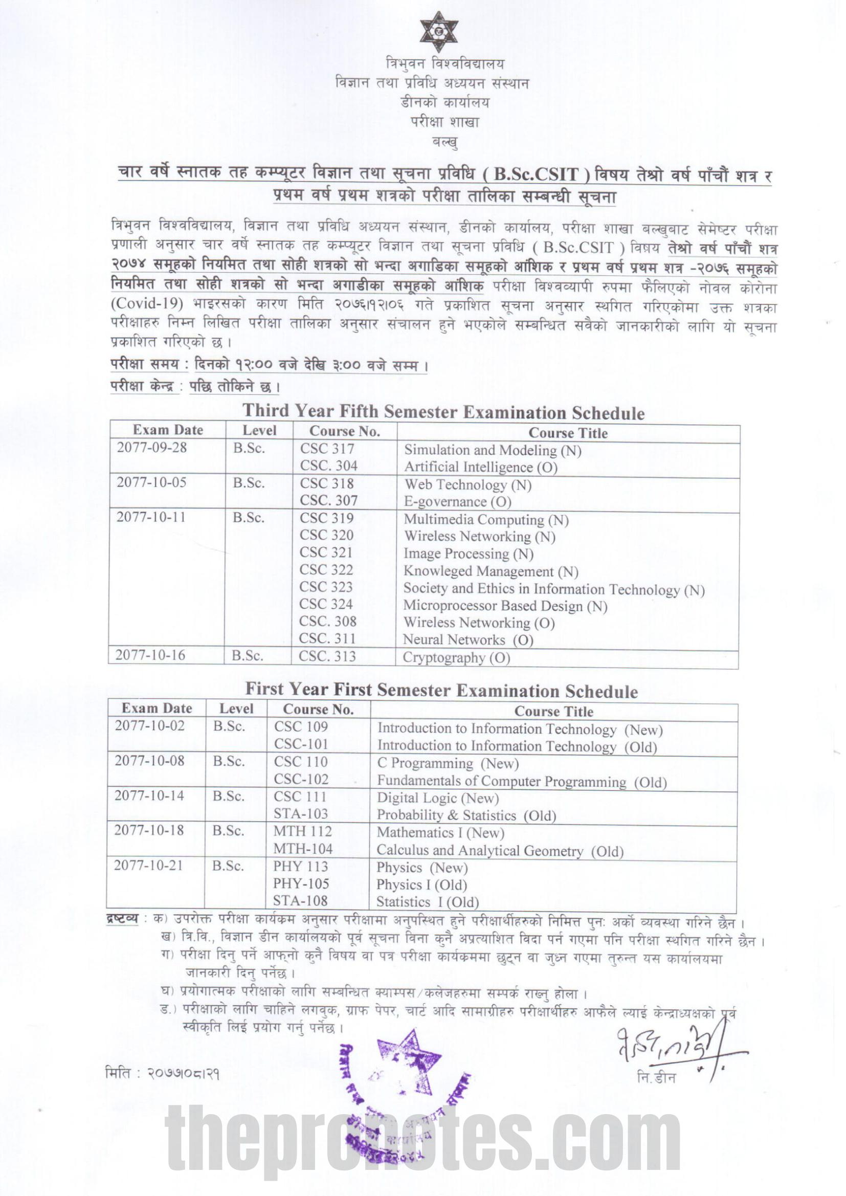 B.Sc. CSIT fifth semester examination routine 2077