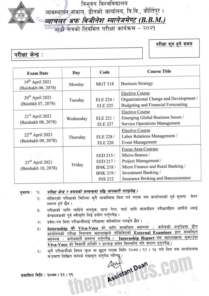 Bachelor of Business Management (BBM) 8th-semester examination routine 2021