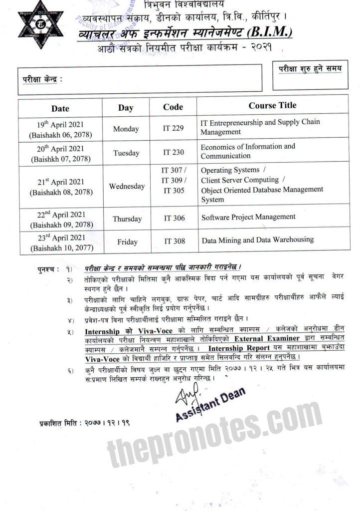 Bachelor of Information Management (BIM) 8th-semester examination routine 2021