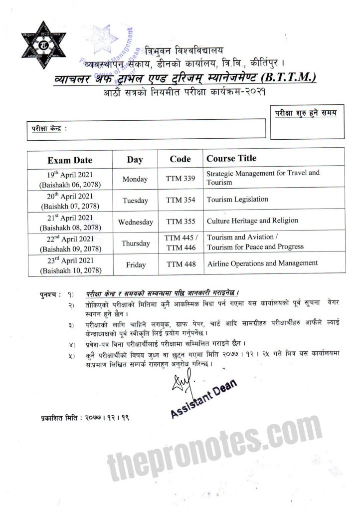 Bachelor in Travel and Tourism Management (BTTM) 8th-semester examination routine 2021