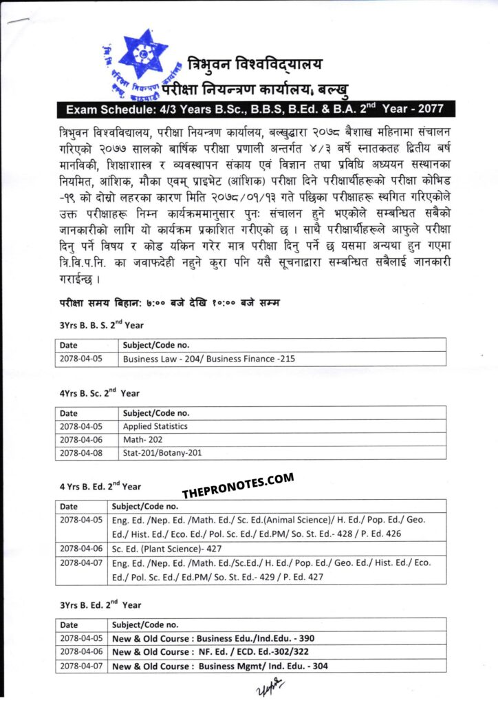 Second year examination routine published for 3/4 year BBS, BSC & BA : TU
