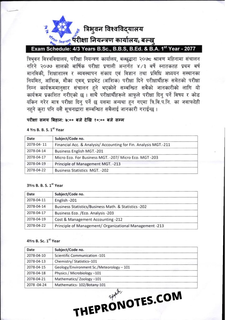 first year examination 2078 routine of BSc., BBS, B.Ed and BA